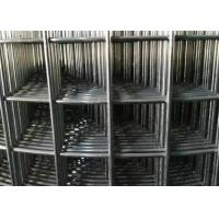 China Good Stability Heavy Duty Wire Mesh Panels , SS316L Welded Wire Panels 36