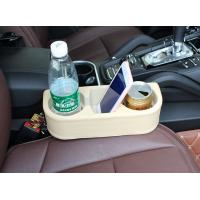 China Various color customized new design car product, car cup holder wholesale