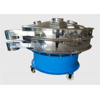 China High Yield And Accuracy Circular Vibrating Sieve Machine for Enamel Powder on sale