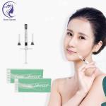 China Auro Smile lines 2ml ha injection dermal filler skin care hyaluronic acid wholesale