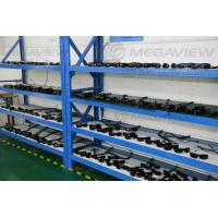 Megaview Digitech Limited