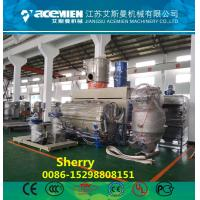 China Pulverizer grinder machinery plastic milling machine grinding machine plastic recycle machinery pvc Pulverizer wholesale