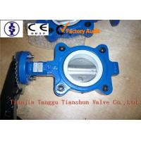 China Stainless Steel Industrial Butterfly Valves , Pneumatic / Electric Actuator Valve on sale
