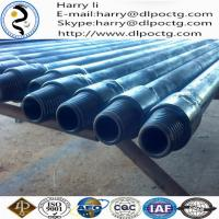 Buy cheap any drill pipe dimensions reasonable price auction drill pipe from wholesalers