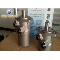 China Low Speed Small Hydraulic Motor BMP VERION Replace Gerotor 7.0 Kw - 11.5 Kw Power wholesale