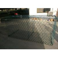 China PVC Coated Galvanized Gabion Wire Mesh 2 X 1 X 1m Fit Rivers Control wholesale