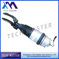 China New 2010 Q7 Front Right Air Strut Audi Air Suspension Parts Shock Absorber 7P6616040N wholesale