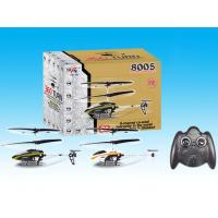 China Plastic Toy Helicopter on sale