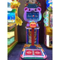 China Redemption Game Type Family Amusement Center Baby Adventure Topic on sale