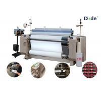 China SD408 170cm Heavy Duty Water Jet Loom Double Nozzle Plain Shedding 580 - 750RPM Speed wholesale