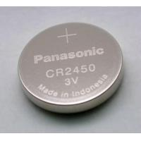 China Hot sale Panasonic CR2450  3v 620mah  button cell battery wholesale