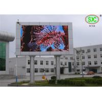 China p8 SMD full color waterproof advertising led display ,1/4 scanning with iron cabinet wholesale
