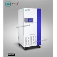 China Clinical Medical Laboratory Machines / Drug Stability Test Chamber In Pharmacy on sale