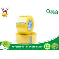 China Security Adhesive BOPP Packaging Tape , Waterproof Sticky Tape Long Lasting wholesale