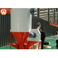 China Commercial Mixer Grinder Machine , Capacity 1 T/H Mixer Volume 2m³ Poultry Feed Mixer wholesale