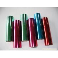 China Packing Paper Colored Hot Foil Roll , Handbags Hot Foil Printing Parper wholesale