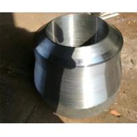 China Heavy wall thickness alloy steel pipe reducer for power plant , concentric reducer wholesale