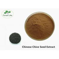 Quality Male Pure Natural Herbal Extract Chive Seeds Extract Medical Grade 80 Mesh for sale