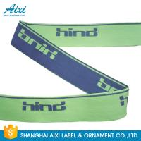 Buy cheap 20mm - 50mm Jacquard Elastic Waistband Printed Elastic Waistband For Underwear from wholesalers