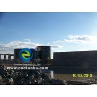 China Gfs Fire Water Tank Can Resist Of Harsh Environment , Bolted Steel Water Storage Tanks wholesale