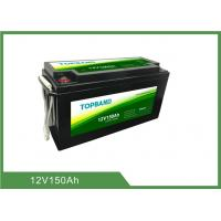China 12V150Ah Bluetooth Lithium Battery High Discharge Rate Lifepo4 Material Series Connection wholesale