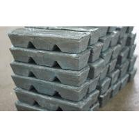 Buy cheap Magnesium Neodymium Alloy  MgNd MgNd30 MgNd25 master alloy for hardners refiners from wholesalers