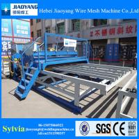 China Best price automatic 3~8mm Concrete BRC Rebar steel reinforcing welded wire mesh welding machine wholesale
