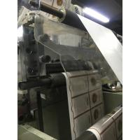Buy cheap Automatic Adhesive Label Die Cutter Machine New Adhesive Lable Die-cutter from wholesalers