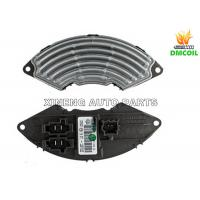 China Car Spare Parts / Blower Motor Control Fine Processing For Fiat Abarth Lancia wholesale