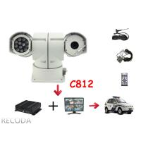China RECODA C812 High Speed Pan / Tilt PTZ video camera with Infrared Lighting wholesale
