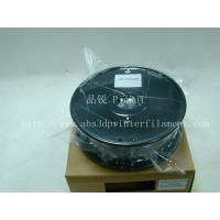 Black 3D Printer Metal Filament Aluminum Metal 3D Printer Filament