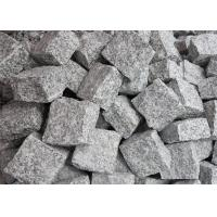 10 X 10 X 5cm Coloured Decorative Landscaping Stone Patio Pavers Wear Resistant