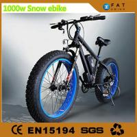 China Most Powerful Fat Tire Electric Bike 1000W With Aluminum Alloy Frame wholesale