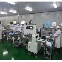 China Full automatic disposable surgical face mask making machine wholesale