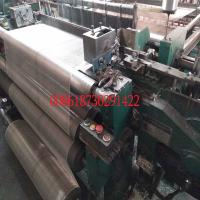 Insect Aluminum Alloy Wire Netting Weaving Machine