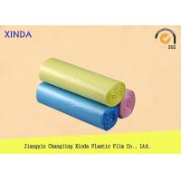 Quality Supermarket plastic attractive design bag rolls two sides heat seal sample free for sale
