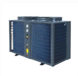 China Monoblock Split Dc Inverter Air Energy Heat Pumps Commercial wholesale