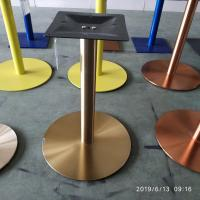 China Colorful Metal Coffee Table Base Golden Table Bases With Adjustable Feet wholesale