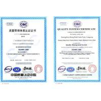 Guangzhou Hong Modi Auto Parts Co.,Ltd Certifications