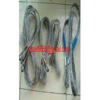 China Open ended cable sock&cable grip wholesale