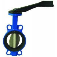 China Butterfly Valve with EPDM Seat wholesale