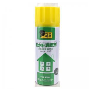 China 400ml Rubberized Coating Leak stopper Aerosol Paint wholesale