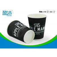 8oz Corrugated Hot Drink Paper Cups Heat Resistant With Food grade Materials for sale