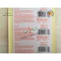 China Custom Printed Labels With UPC Barcode Strong Adhesive For Clothes Packing wholesale
