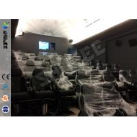 China Genuine Leather / Fiberglass 7D Cinema System , Special Effect System 60 Movie Chairs wholesale