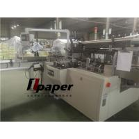 China Flat Tissue Paper Box Packing Machine Speed 30-80 Box/Min Glue System wholesale