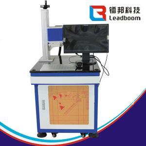 China Laser Glass Engraving Machine , Laser Metal Engraving Machine For  Food Packaging wholesale