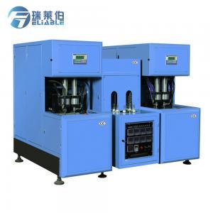 China Low Price PLastic PET Bottle Blowing Equipment / Blow Moulding Machine wholesale