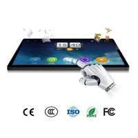 "Buy cheap Kiosk Capacitive Touch Screen Monitor , 43"" Industrial LCD Monitor PCAP IP65 from wholesalers"