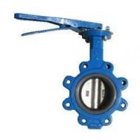 Quality valve,butterfly valve,double flanged,api609,Centre contraction for sale